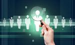 Сlipart hiring human recruitment recruiting talent   BillionPhotos