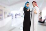 Сlipart Arabic Couple arabic uae saudi business   BillionPhotos