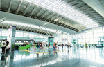 Сlipart Airport Arrival Departure Board Frankfurt People Inside Of photo  BillionPhotos