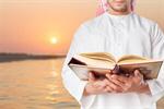 Сlipart muslim ramadan preacher male robe   BillionPhotos