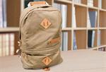 Сlipart backpack bag school brown beige   BillionPhotos