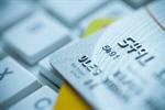 Сlipart payment card credit option transfer photo  BillionPhotos