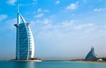 Сlipart al arab arabian architecture beach photo free BillionPhotos