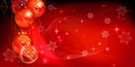 Сlipart Christmas Christmas Ornament Backgrounds Christmas Tree Christmas Decoration vector  BillionPhotos
